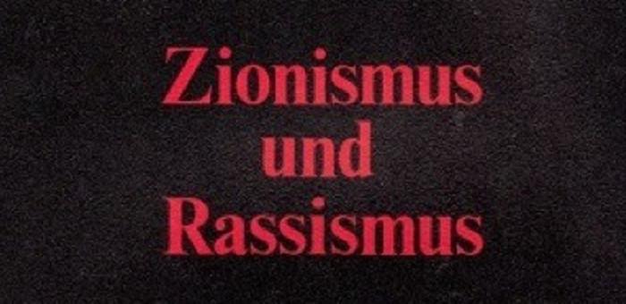 ZionismusRassismus