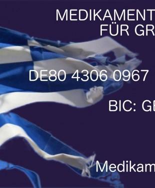 11062791_10152889821456583_3169339901533804356_o
