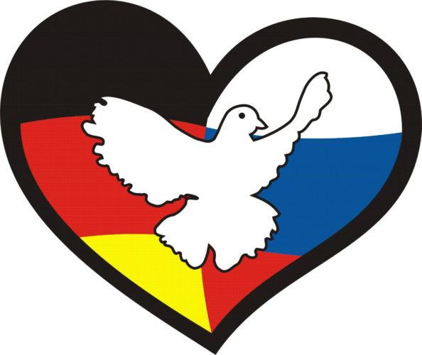 Friedensfahrt Logo1