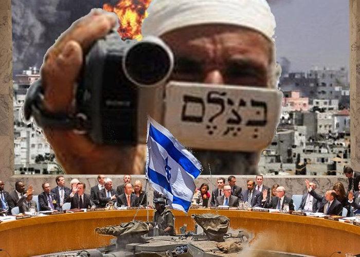 israel-nestbeschmutzer