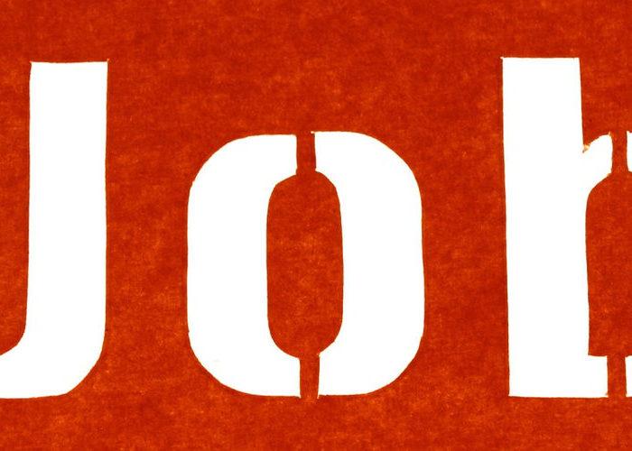 job-680733_1280